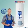 Chauffe-eau électrique 250L ATLANTIC Zénéo Vertical sur Socle : Livré & Installé à domicile