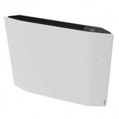 Radiateur connecté Divali pilotage intelligent horizontal 1000W blanc carat livré gratuitement à domicile